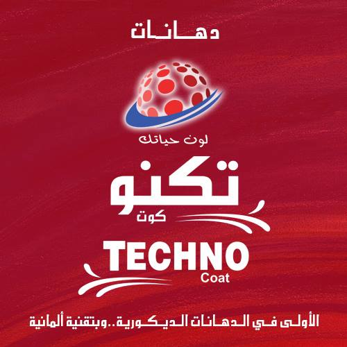 T093 - TECHNO NIGHT PUTTY